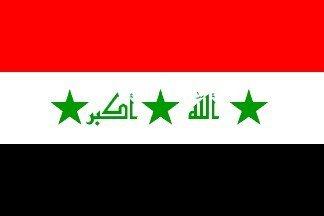 Irak 2004 bis 2008-Flagge, 150 x 90 cm
