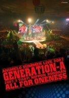 Animelo Summer Live 2007 Generation-A [DVD]の詳細を見る