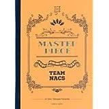 パンフレット(舞台)パンフ)TEAM NACS 第17回公演 MASTERPIECE マスターピース ~傑作を君に~
