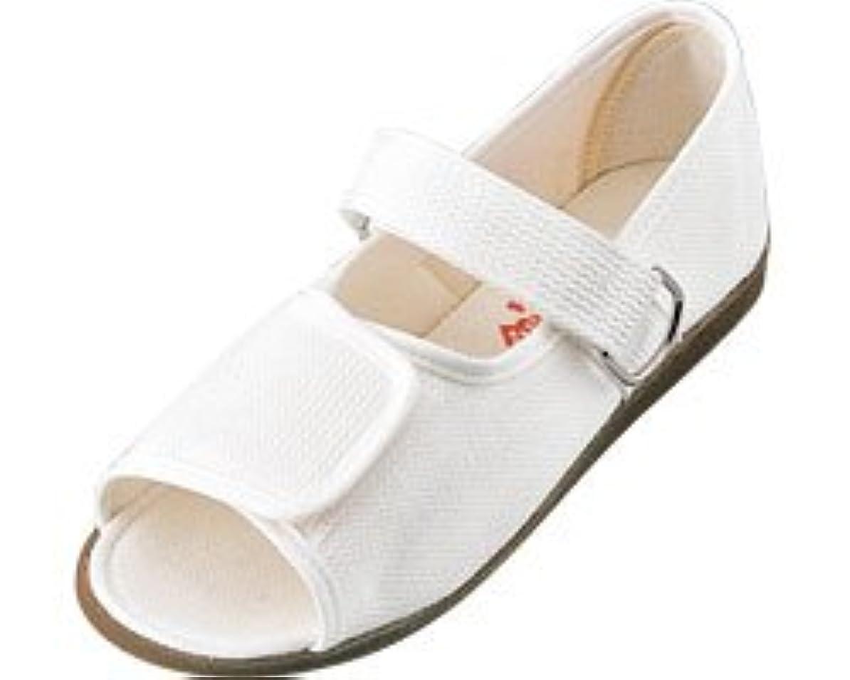 鼓舞する優れました加入リハビリシューズ 両足 婦人用 21.0cm 白 W503 (マリアンヌ製靴) (シューズ)(返品不可)