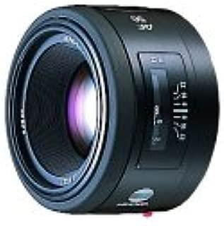 Minolta AF 50mm F1.7 RS Full frame Lens