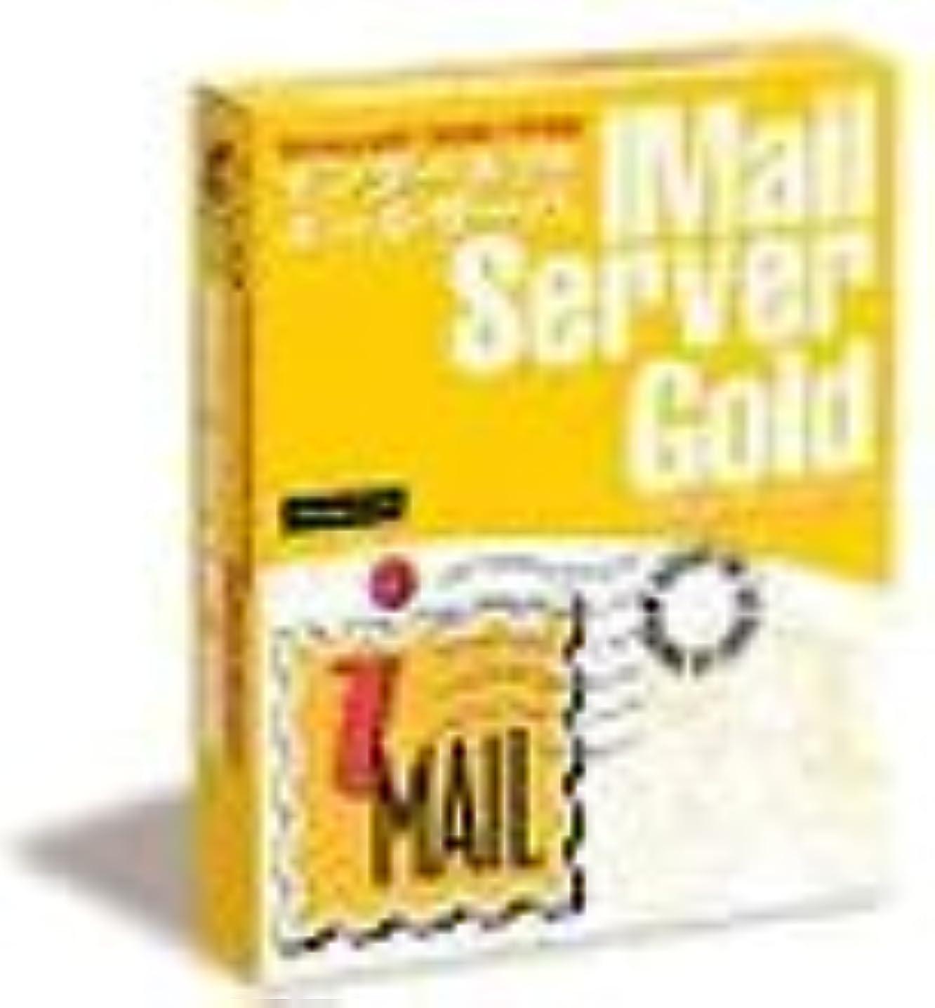 火山学者ワックス仲良しIMail Server Gold Ver.8.0 Small Business Edition
