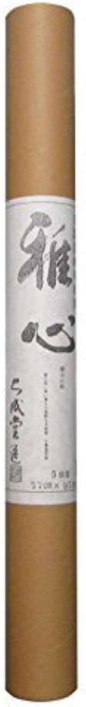Ishikawa of of of Japanese paper WASHI Japanische traditionelle Papier Roll Masanori 081-A 5 Blatt Papier mit Dicke B075CMQ2JF | Kostengünstig  7f8c89