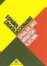 Diccionario español-croata