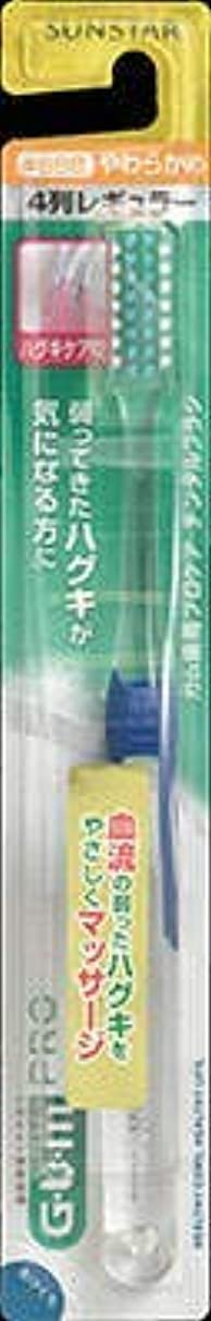 専門化する乱れ大惨事【まとめ買い】ガム歯周プロケアデンタルブラシ#688やわらかめ ×6個