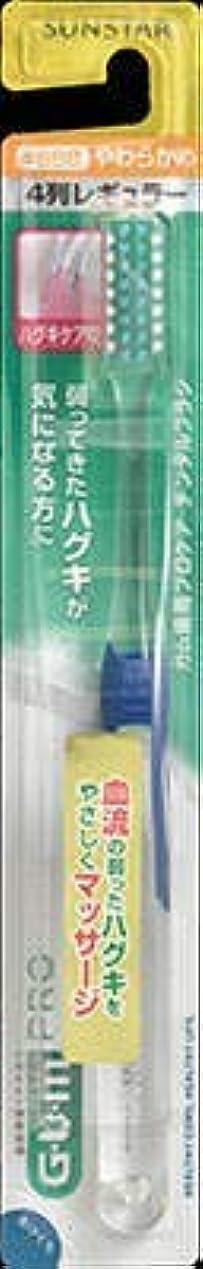 関与するバトル話【まとめ買い】ガム歯周プロケアデンタルブラシ#688やわらかめ ×6個