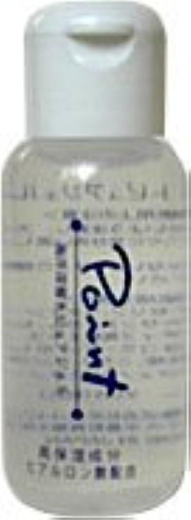フルーティー使役ピアニスト海洋深層水 オールインワンジェル 無添加 ポイントピュアジェル30ml