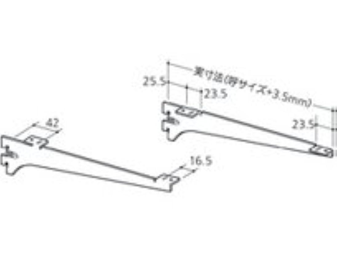 モック合成正確ロイヤル 木棚用ブラケット(左右セット) R-032/033W 棚受け 250mm