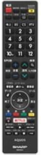 シャープ SHARP テレビリモコン 0106380502