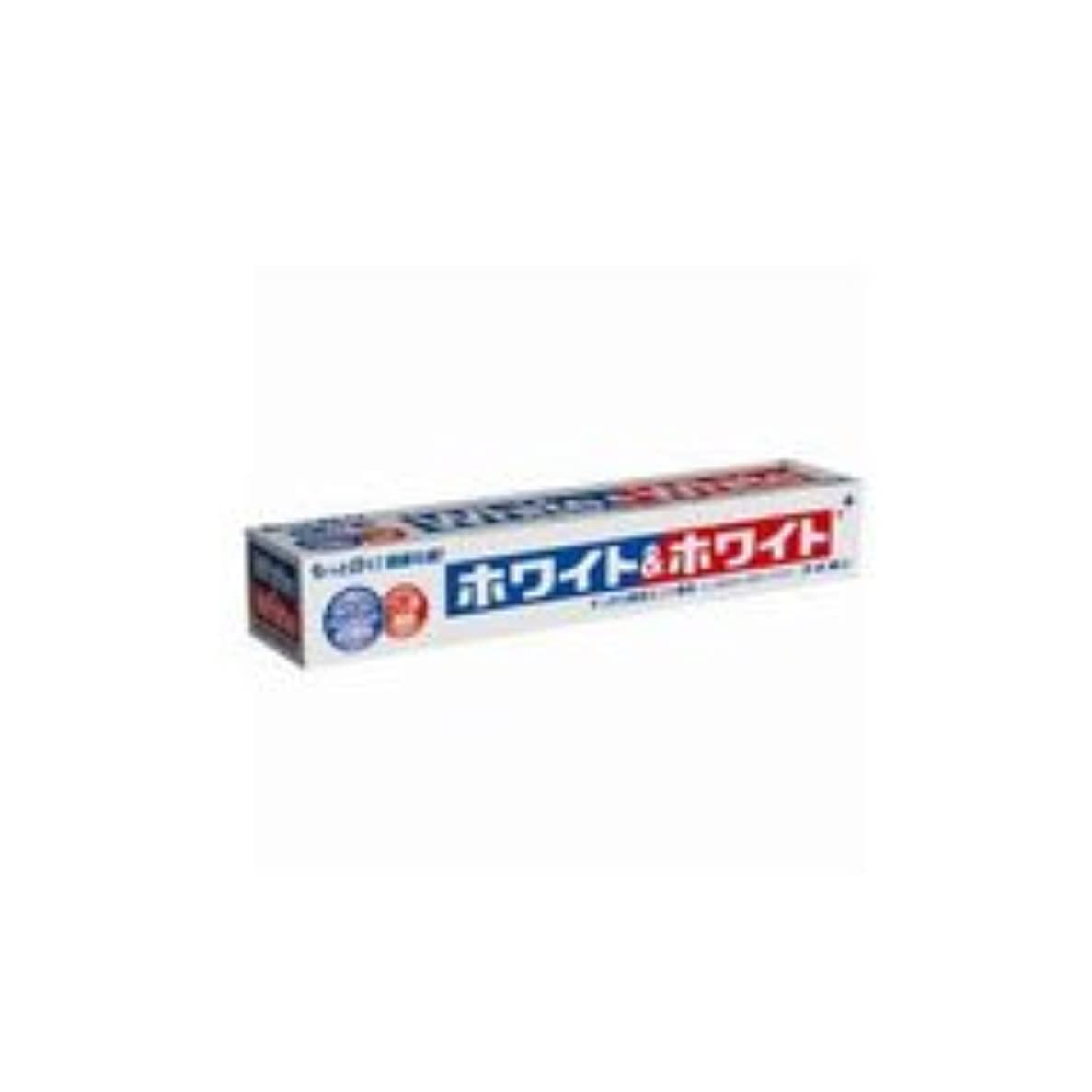 インカ帝国不振保全【ライオン】ホワイト&ホワイト 150g