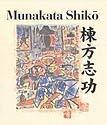 Munakata Shikko: Japanese Master of the Modern Print