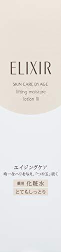 エリクシールシュペリエルリフトモイストローションT3とてもしっとりリキッド単品170ミリリットル(x1)【医薬部外品】