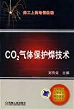 welder induction training course: CO2 gas shielded welding technology(Chinese Edition)