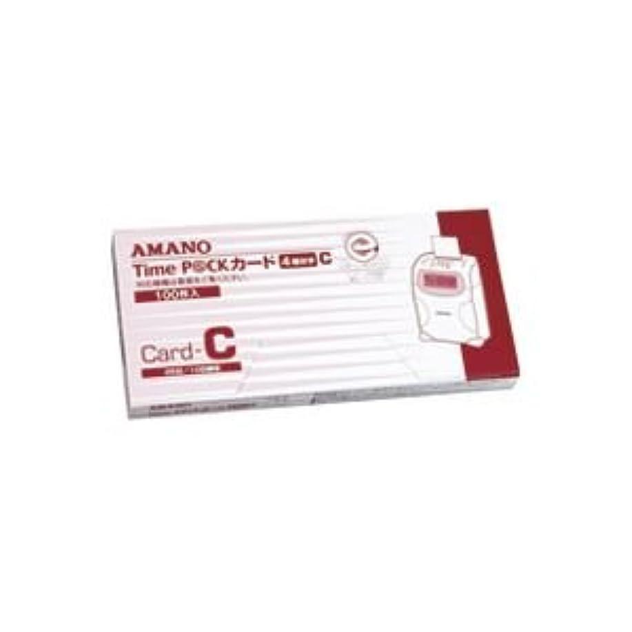 説明するインフルエンザ逆説( お徳用 30セット ) アマノ タイムパックカード(4欄印字)C