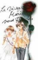 マリア様がみてる OVA コレクターズエディション 全5巻セット [マーケットプレイス DVDセット]