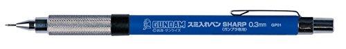 GSIクレオス ガンダムマーカー GP01 ガンダムスミイレシャープペン