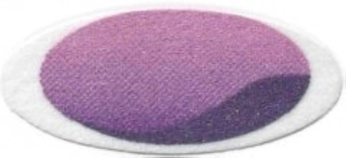 卵解決助けて米国シネマシークレット社製 フェアリーピンク 貼るインスタントアイシャドウ(カラーオン) Fairy Pink CO039