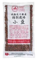 アグリシステム 北海道十勝産 特別栽培小豆 オーサワジャパン 250g×10個