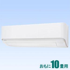 東芝 【エアコン】大清快おもに10畳用 E-Pシリーズ グランホワイト RAS-E285P-W