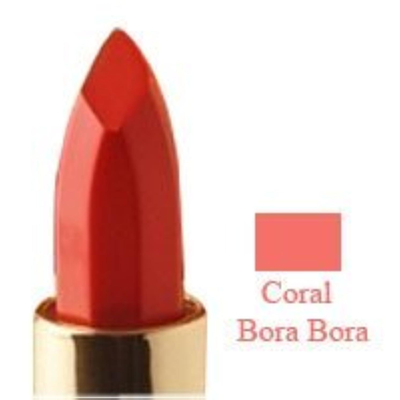 色手紙を書く強化するMILANI LIPSTICK #21B CORAL-BORA-BORA
