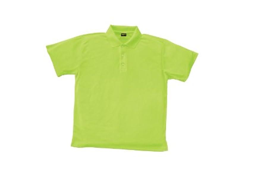 意味のあるスロープメンダシティSOWA(ソーワ) 半袖ポロシャツ(胸ポケット無し) ライトG 3Lサイズ 50396