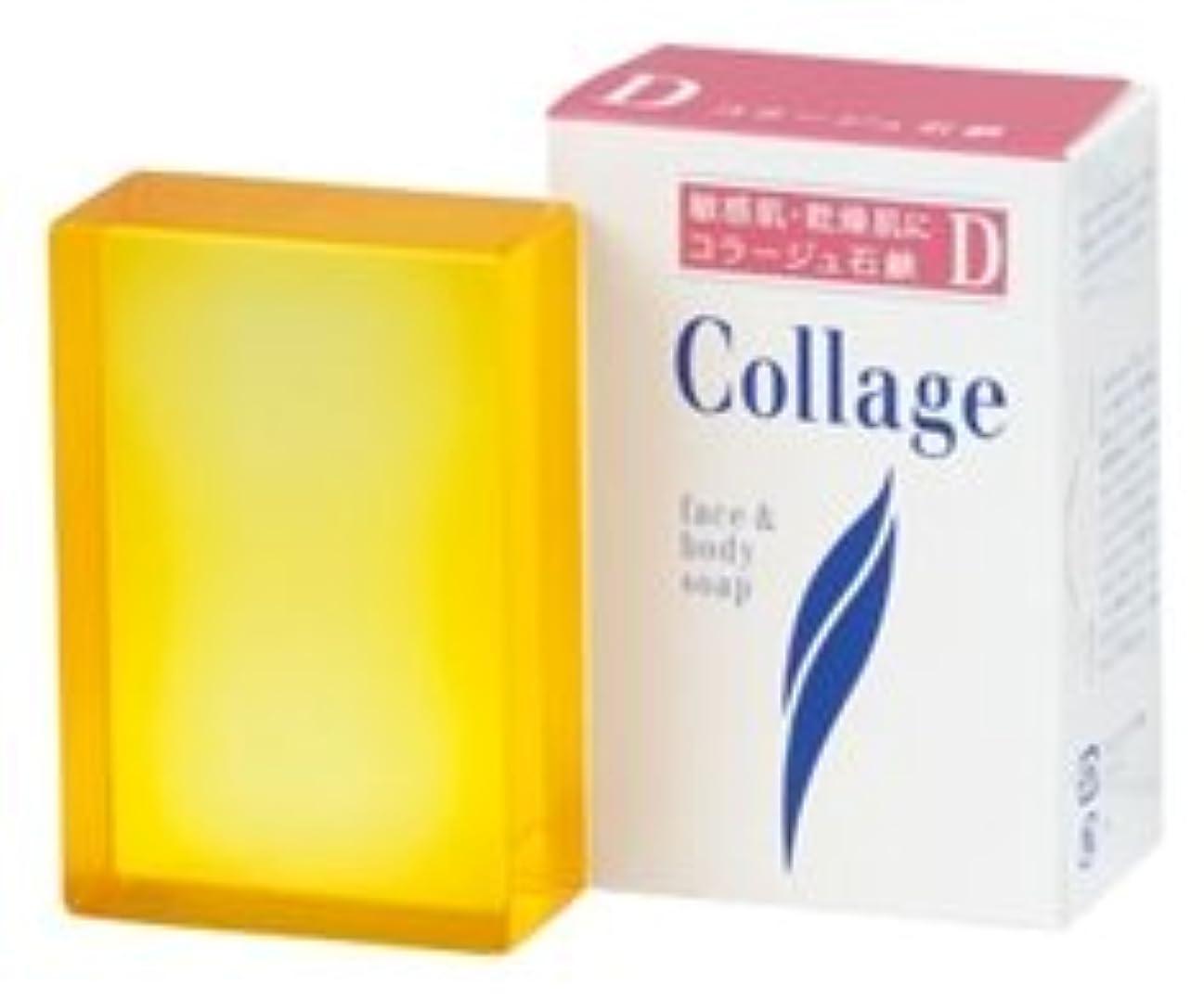 入射ポスター失速コラージュD乾性肌用石鹸100g×2 1342