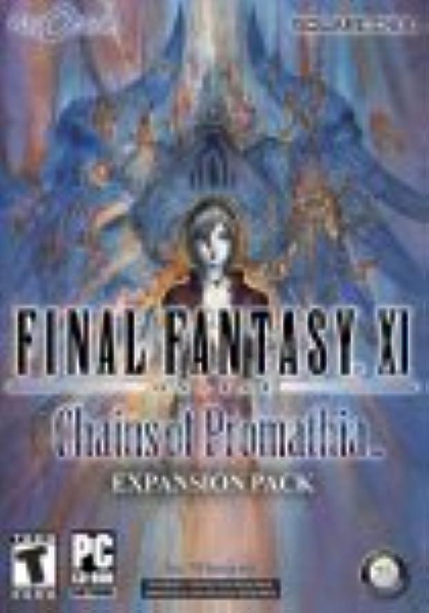 実質的にコンチネンタル香水Final Fantasy XI Chains of Promathia Expansion Pack (輸入版)