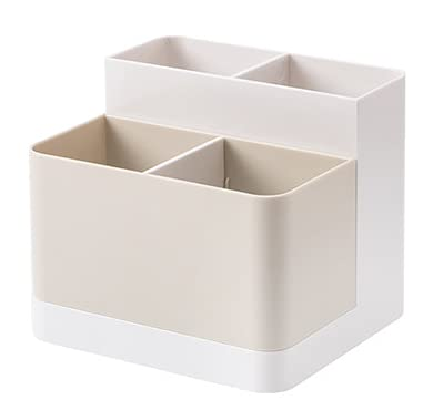 YUEMA Organizador De Escritorio con 4 compartimentos para guardar y organizar sus pertenencias, Contenedores De Almacenamiento De Escritorio Para Oficina En Casa (Albaricoque+Blanco)