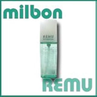 MILBON ミルボン ディーセス レミュー セラム 100ml 【トリートメント】