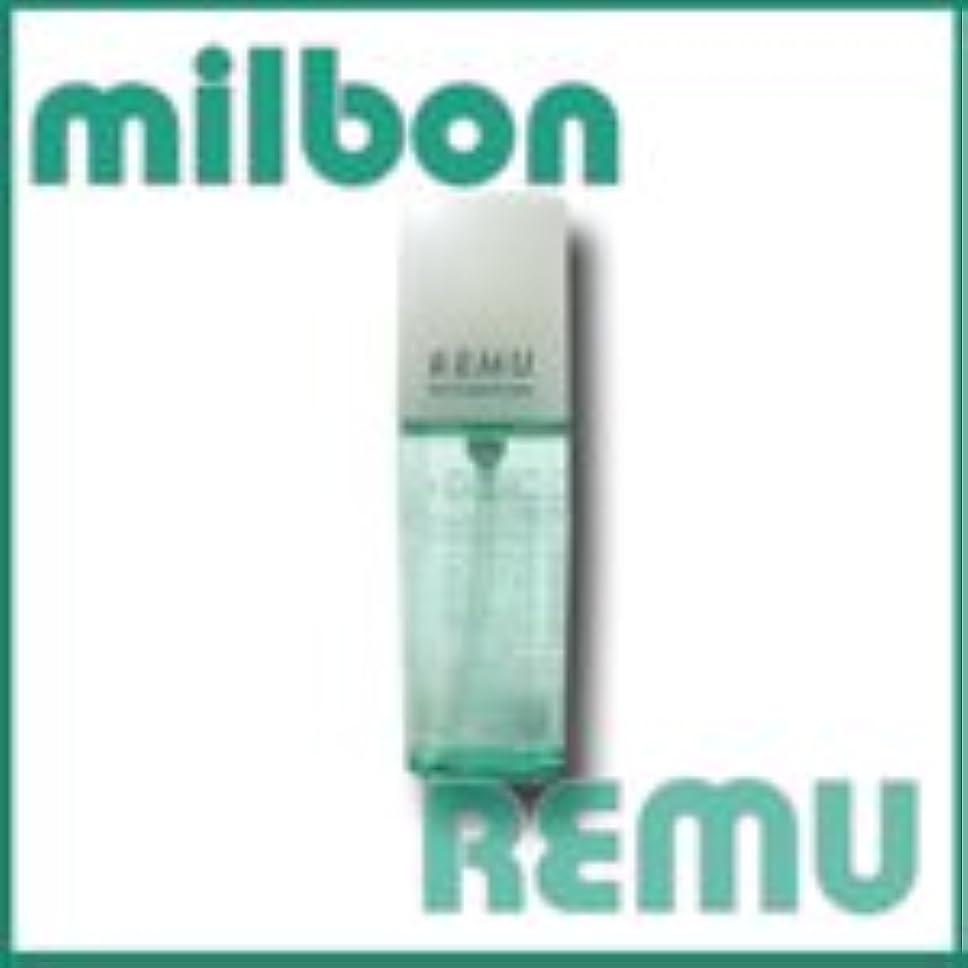 しかし因子付属品MILBON ミルボン ディーセス レミュー セラム 100ml 【トリートメント】