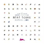 Mini Icons (Agile Rabbit Editions)