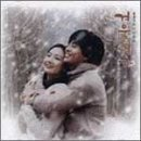 WINTER SONG OF LOVE O.S.T. (韓国盤)