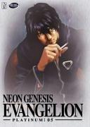 Neon Genesis Evangelion - Platinum: 05