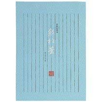 オキナ 便箋「銀松葉」 縦書き セミB5 縦14行