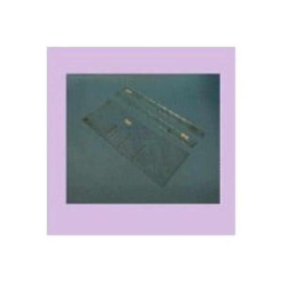 最近インフレーション休日(業務用20セット)サカセ ビジネスカセッター 仕切板 A4-241用縦