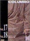刑事コロンボ完全版 Vol.17&18 セット [DVD]