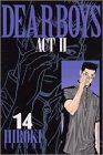 DEAR BOYS ACT2(14) (講談社コミックス月刊マガジン)