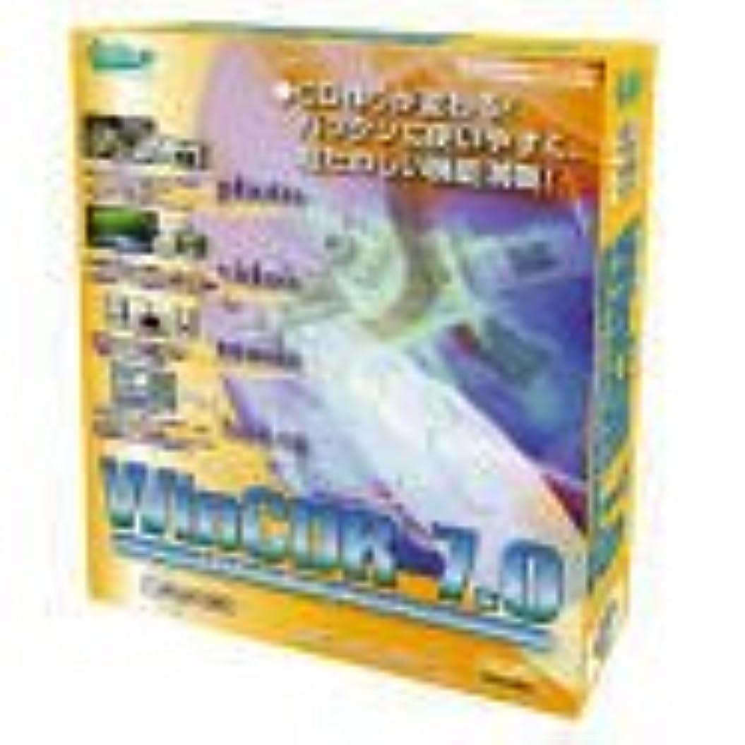 崩壊クリーク好意WinCDR 7.0 CD EnjoyPack
