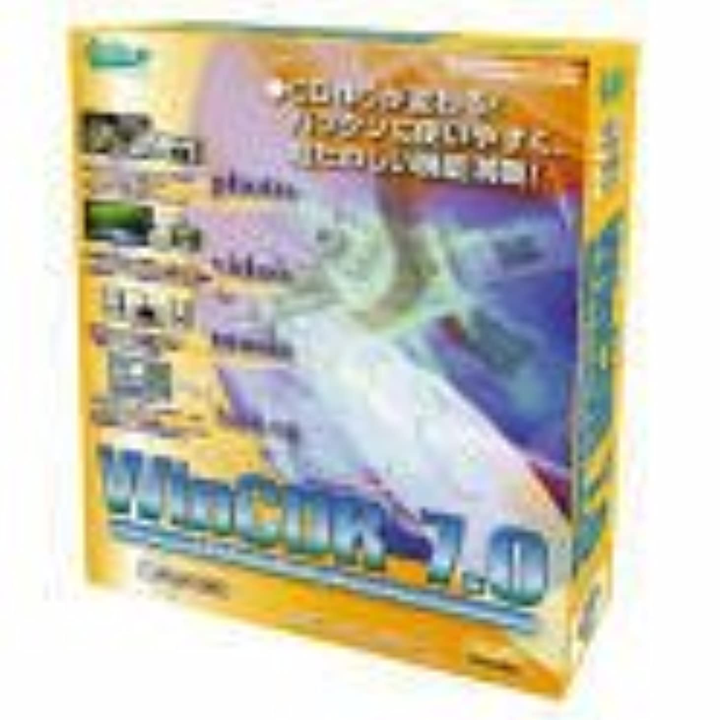 高いブリーフケースブリーフケースWinCDR 7.0 CD EnjoyPack