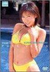 PURE VENUS 緑川のりこ [DVD]
