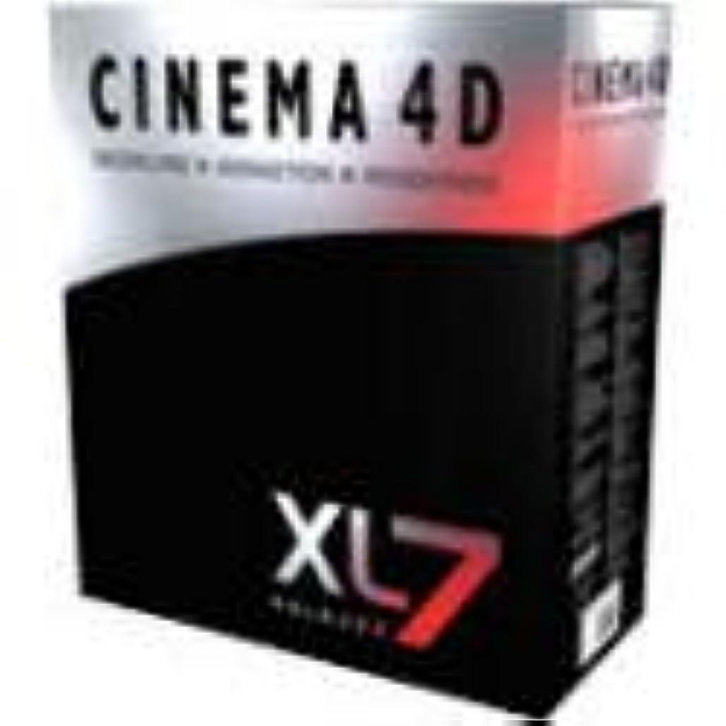 逮捕ポータブル会議Cinema 4D XL R7 英語版 Windows版