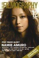 安室奈美恵/FILMOGRAPHY 2001-2005 安室奈美恵