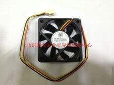 New original 6015 12V Ranking TOP5 Industry No. 1 0.07A cooling fan 60 15MM SHBC0612HB