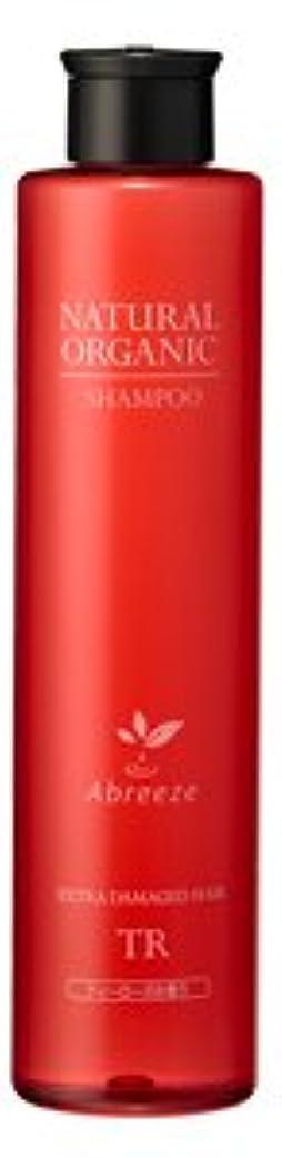 取り戻すブランド挑むパシッフィクプロダクツ アブリーゼ ナチュラルオーガニック シャンプー TR 260ml