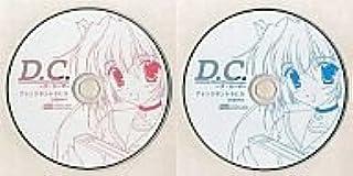D.C. ~ダ・カーポ~ アレンジサントラCD 2枚セット