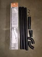 Stihl 4241-007-1003 OEM Stihl Gutter Cleaning Attachment Kit