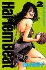 Harlem beat (2) (講談社コミックス―Shonen magazine comics (2108巻))
