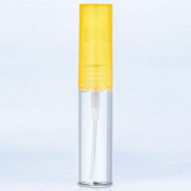 【ヤマダアトマイザー】グラスアトマイザー プラスチックポンプ 無地 4324 キャップ イエロー 4ml