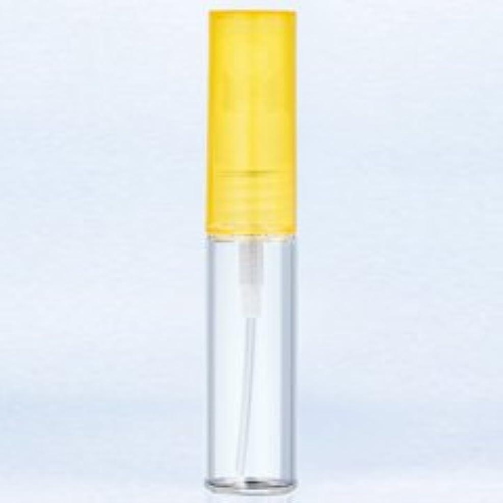 動力学なかなか距離【ヤマダアトマイザー】グラスアトマイザー プラスチックポンプ 無地 4324 キャップ イエロー 4ml