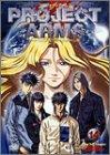 PROJECT ARMS ノートリミング・ワイドスクリーン版 Vol.14[DVD]